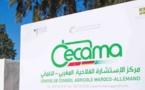 Signature à Marrakech d'une convention en vue de renforcer la durabilité de l'action du CECAMA