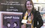 Aïcha El Basri : Le Prix du meilleur roman arabe, une distinction de valeur dans ma carrière