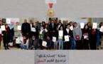 La Fondation Mohammed VI pour la promotion des œuvres sociales de l'éducation-formation honore l'excellence des enfants de ses adhérents