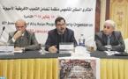 Le Comité international de soutien au peuple palestinien loue les positions Royales