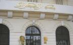 La planche à billets, dernier clou dans le cercueil de l'économie algérienne