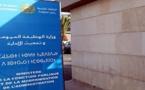 Sélection des représentants de la société civile au Comité de pilotage national du gouvernement ouvert