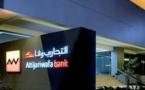 Attijariwafa bank Egypt appuie  les PME locales