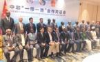 Cuisant revers pour les séparatistes à Addis-Abeba