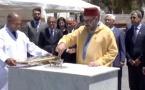 S.M le Roi lance les travaux de construction d'un Centre médical de proximité à Salé
