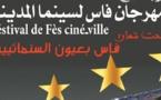 Le Festival Ciné-Ville de retour à Fès
