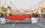 La richesse du patrimoine culturel sahraoui au cœur du carnaval de Tan Tan