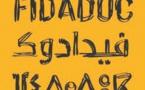 Une cinquantaine de projections au programme du Festival international de film documentaire d'Agadir