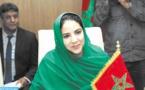 Rkia Derham prend part à Niamey à la 9ème Réunion des ministres africains du Commerce de la ZLECAf