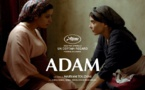 """""""Adam"""" de  Maryam Touzani en compétition au Festival du film francophone  d'Angoulême"""