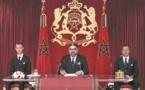 Dans son discours à la nation à l'occasion du 66ème anniversaire de la Révolution du Roi et du peuple