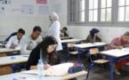 L'AREF de Rabat-Salé-Kénitra se lance dans la formation continue des ses enseignants