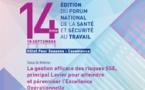 La gestion des risques de santé, sécurité et environnement débattue à Casablanca