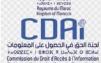 La CDAI organise son premier cycle de formation à partir du 25 novembre prochain