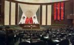 Création d'un groupe d'amitié avec le Maroc au sein de la Chambre mexicaine des députés