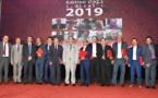 Les 10 lauréats du Prix du Maroc du livre 2019
