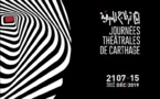 Participation du Maroc aux 21èmes Journées théâtrales de Carthage