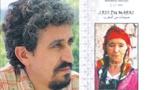 Le dernier cri de Mohamed Aouragh