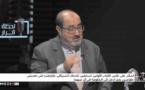 Driss Lachguar appelle à la révision de l'article 47 de la Constitution