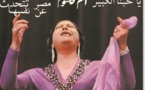 "L'Institut du monde arabe rend hommage aux ""Divas arabes"""