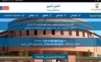 """Lancement de """"douroussi.ma"""" : Une plateforme dédiée à l'enseignement traditionnel"""