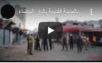 القوات الامنية والسلطات المحلية تتصدى لخرق الطوارئ الصحية بالمدينة القديمة بالدار البيضاء