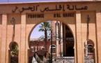 Intensification des opérations de contrôle des prix et de la qualité des produits alimentaires dans la province d'Al Haouz