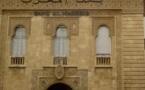 Selon Bank Al-Maghrib : Recul de l'agrégat monétaire M3 en juillet