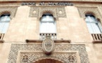 Selon Bank Al-Maghrib : Les avoirs extérieurs nets se replient de 22,8%
