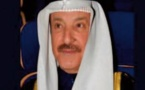 La décision de Bahreïn d'ouvrir un Consulat général à Laâyoune reflète ses positions