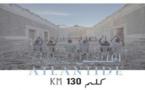 """Atlantide KM 130 "" Rencontre entre l' artiste photographe Imane Djamil et la ville de Tarfaya"