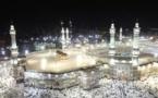 La grande Mosquée de la Meque (1/2)
