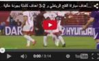 FUS-Zamalek 2-3