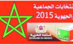Maturité et sens de responsabilité caractérisent la campagne électorale à Dakhla