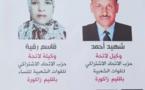 Ahmed Chahid, tête de liste régionale de l'USFP à Zagora