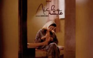 """Projection du film marocain """"Aicha """" au Festival Ismaïlia du documentaire et court métrage"""