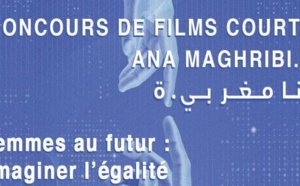 """Concours Ana Maghribi.a: Lancement de la 8ème édition autour du thème """"Femmes au futur : imaginer l'égalité"""""""