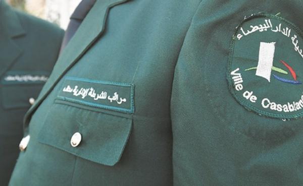 Généralisation de la Police administrative communale effective à Casablanca