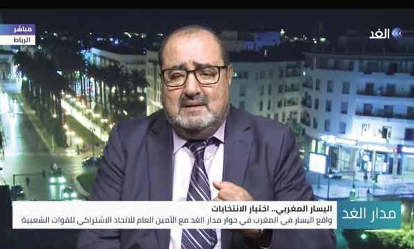 Driss Lachguar : Les conclusions des consultations sur les lois électorales ont été soumises au chef du gouvernement