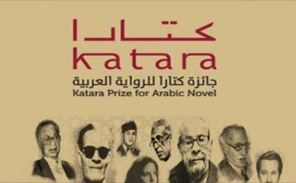 Trois oeuvres littéraires marocaines primées à Doha