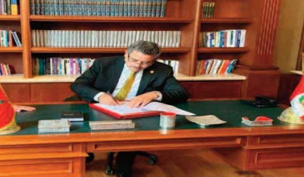 Le président du Parlement péruvien salue la qualité des relations entre son pays et le Maroc