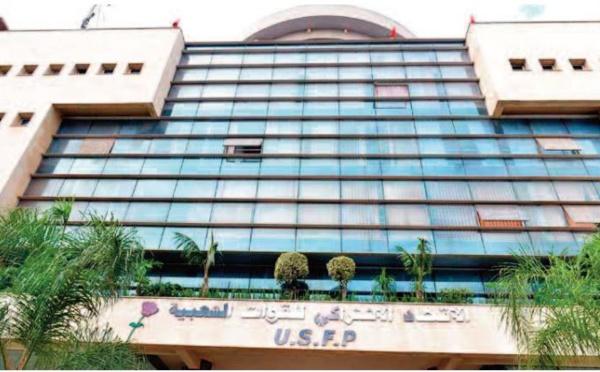 L'USFP se félicite de la décision des Etats-Unis de reconnaître notre souveraineté nationale sur nos provinces sahariennes