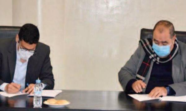 Partenariat USFP-Centre de recherche Tarda