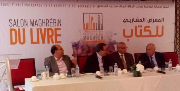 «Lettres du Maghreb»: Des discussions de haute facture
