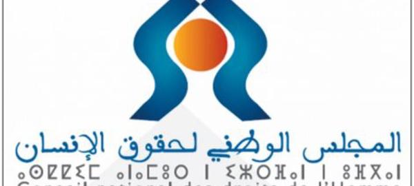 La PAHRC approuve la proposition marocaine de fusionner deux plans arabes de promotion des droits de l'Homme