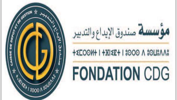 La Fondation CDG accorde 2,5 MDH d' aides financières aux AGR
