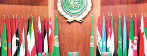 Participation du Maroc à la 155ème session du Conseil de la Ligue arabe