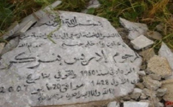 Profanation de la tombe de Driss Benzekri