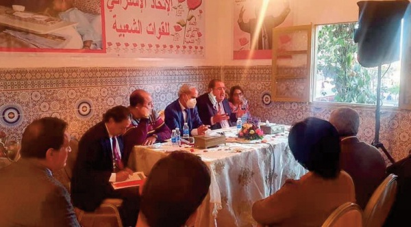 Docteur Allal El Basraoui et d' autres acteurs politiques et associatifs rejoignent l'USFP