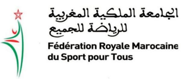 La célébration de la Journée internationale du sport au service du développement et de la paix